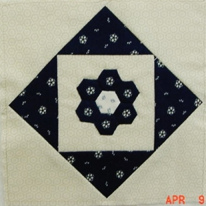 Bordered Hexagons 2